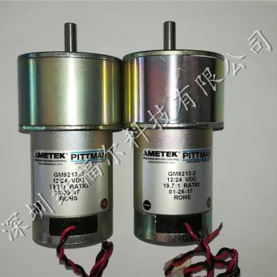 现货供应 PITTMAN GM9234S022-R1直流 减速 电机