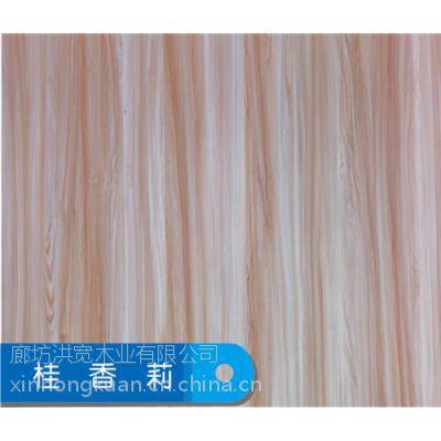 松木生态板厂家,山西生态板厂,新洪宽饰材