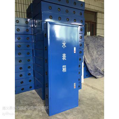 七位水表箱 水表箱 表箱 水表 不锈钢 配电箱 电表箱 水表箱定制七