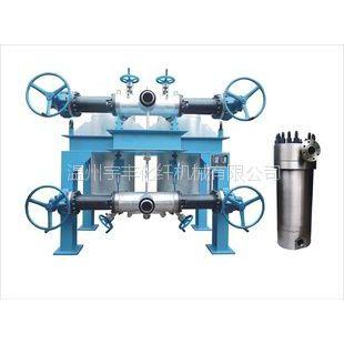 供应聚酯熔体过滤器