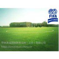 供应足球场人造草坪