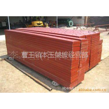 我公司特别供应高质量铁架板 欢迎订购