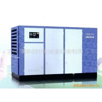 供应POWER-TECH进口节能环保双螺杆空压机