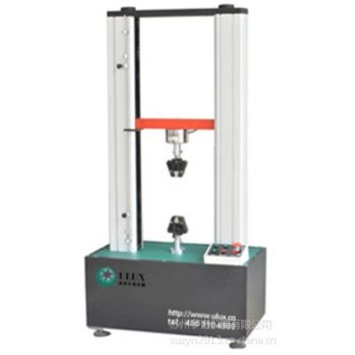 供应供应微机控制电子式万能试验机(双柱)