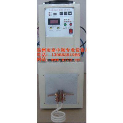 供应供应热处理成套设备、高频淬火机床、数控淬火机床