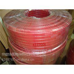 安华阳生产自调温电伴热带 恒温电热带 自调温伴热线 加热带 加热电缆 伴热电缆 MI矿物绝缘加热电缆