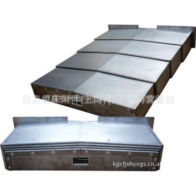 供应上海风琴式防护罩厂加工龙门立式加工中心防护罩