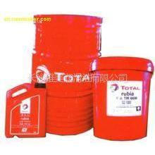 供应道达尔 Cirkan C3高级别机器油