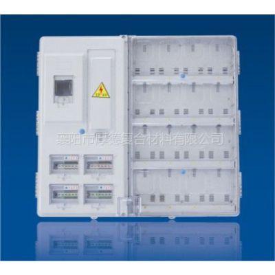 供应单相九表位玻璃钢电表箱