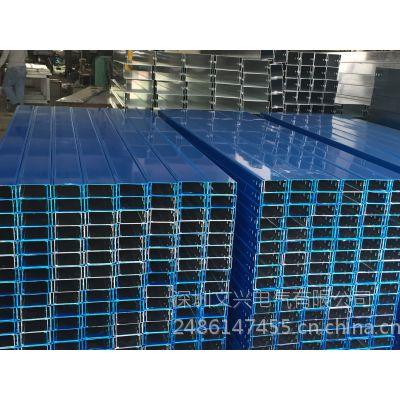 深圳厂家 铝合金线槽