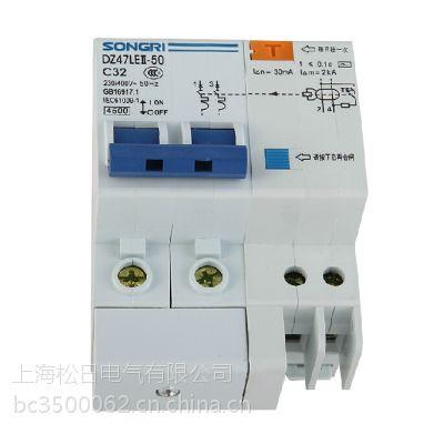 1P/2P 20A/32A/40A/63A断路器/空气开关带漏电保护器/漏保