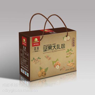 成都大米包装盒定制 四川坚果包装盒生产 成都卓越杰克森包装厂