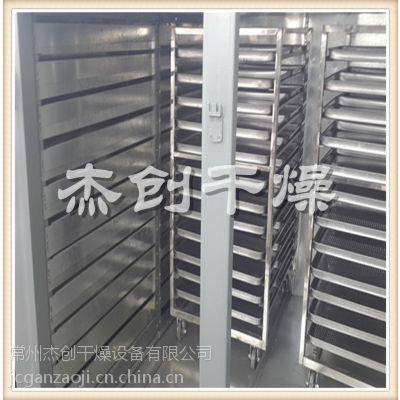 杰创干燥专业生产热风循环烘箱脱水葡萄干 节能蒜片 脱水黄姜农副产品