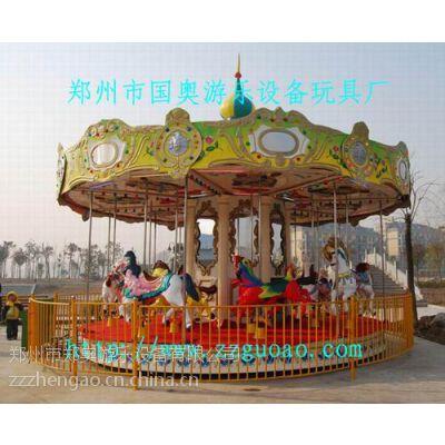郑奥游乐厂家直销儿童旋转木马