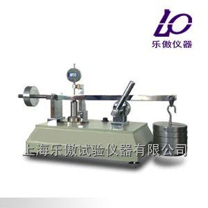 TSY-19土工布厚度仪上海乐傲