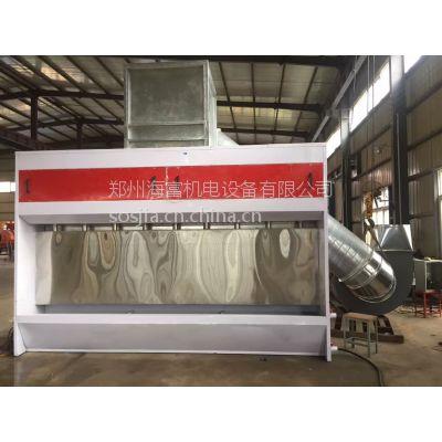 郑州海富定制HF-040环保除尘净化喷漆房废气处理设备