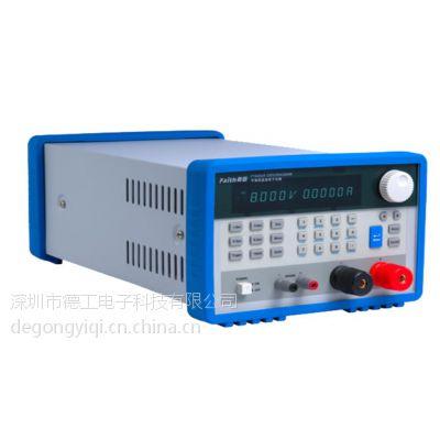 单通道可编程直流电子负载仪 负载测试仪器