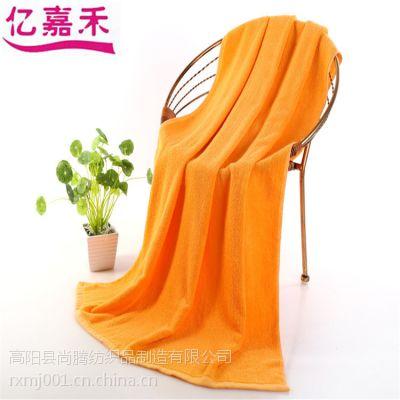 供应亿嘉禾酒店毛巾32股100克 35*75 纯棉毛巾