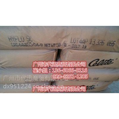 Imerys美国益瑞石CELITE HYFLO SC 硅藻土助滤剂