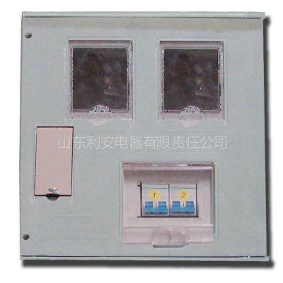 供应电力预付费电表箱,单相小区表箱