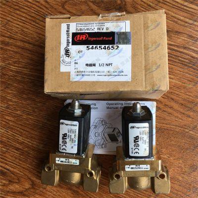 「宝湖机械」现货供应92895317英格索兰空压机接头体 BSPP 2