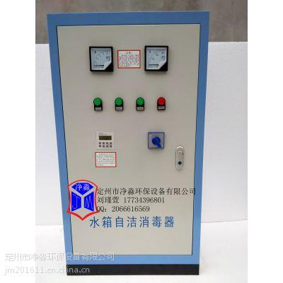 净淼供应河南不锈钢水箱外置式水箱自洁消毒器SCII-10HB 全国包邮