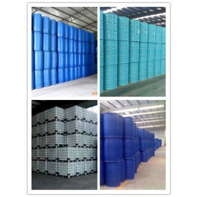 衡水 250KG 单环 塑料桶 化工桶 HDPE原料生产 丙醇