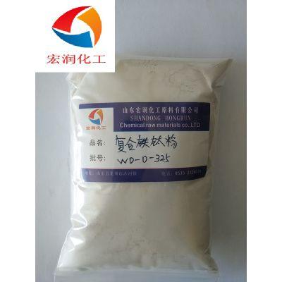 供应抗粉化涂料级高遮盖力B301立德粉