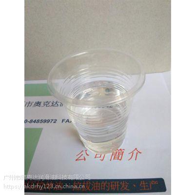 超声波清洗剂价格、超声波清洗剂、奥克达(在线咨询)