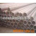 供应直缝结构使用管 厚壁直缝焊钢管 厚壁高频焊钢管