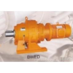 供应BWED摆线针轮减速机