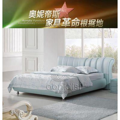 供应奥妮帝斯家具 软床系列 双人床 家居家私 现代风格皮床