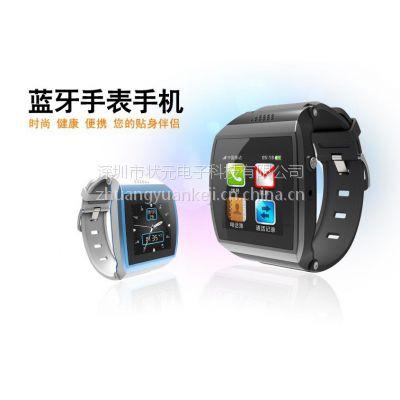 供应安卓智能Upro蓝牙手表智能穿戴手表手机无线免提设备电话同步