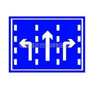 供应标牌制作定点制作交通指示标牌