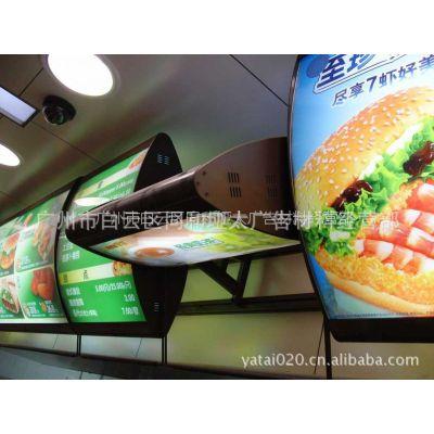 供应肯德基双面弧形铁质/KFC连锁店/德克士点餐/餐饮快餐店灯箱