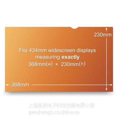 3M防窥片ABR2,PF-20.1s