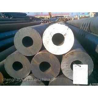 供应无锡无缝管,20#厚壁钢管325*45,无锡合金钢管,,量大优惠,价格低。