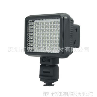 XT-96 nikon canon 摄像灯 LED婚庆摄影灯 新闻灯 摄像机补光灯
