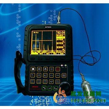 超声波探伤仪MFD510