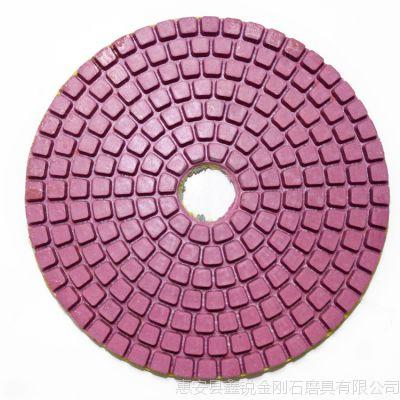 耐用金刚石磨片 100mm优质水磨片 4寸金刚石软磨片
