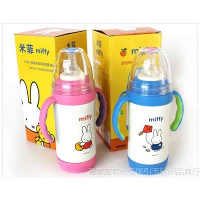 正品米菲不锈钢保温奶瓶带吸管手柄刻度标准口4322 240ML