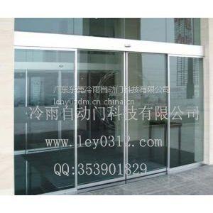常平、寮步、大朗、中堂优质玻璃感应门供应商 专业制造玻璃电动门 别墅开门机厂家