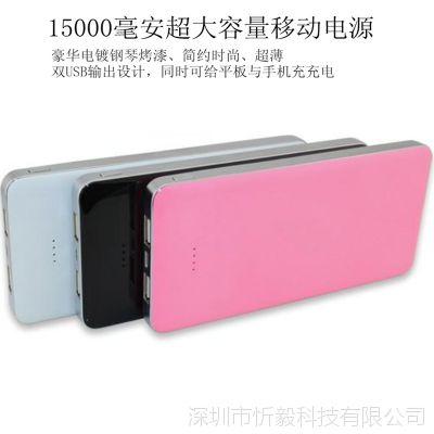 XINYI工厂批发大容量移动电源 高级外壳及PCBA板行动电源 超薄手机充电宝