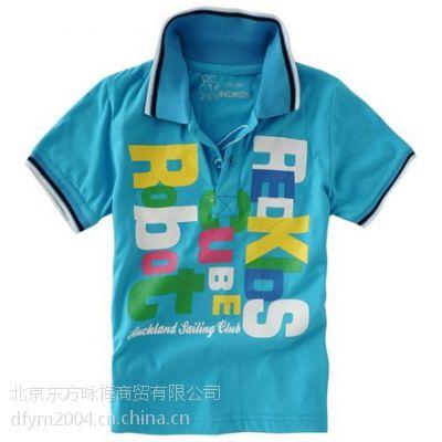 批发定制文化衫,T恤,广告衫,POLO衫,工作服-北京服装厂
