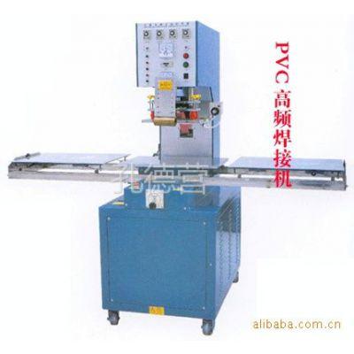 供应加工,定制皮革压花机,商标压合机,高频焊接机