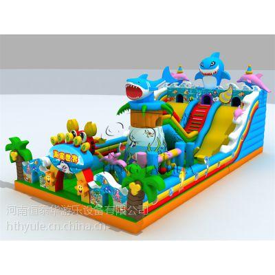 儿童充气城堡大型_儿童充气城堡大型游乐设备工厂直销供应——恒泰华游乐