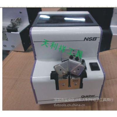 NSB螺丝机、QUICHER快取 NSB3.0螺丝供料器 自动螺丝机