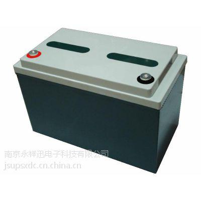 南京UPS蓄电池回收