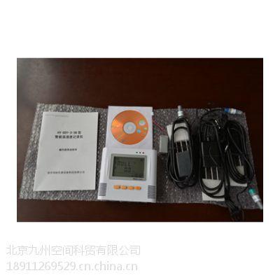 供应北京九州土壤温湿度测定仪/JZ-3B