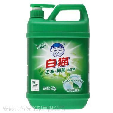 合肥品牌散装洗洁精厂家